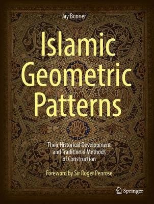 Islamic Geometric Patterns - pr_287791