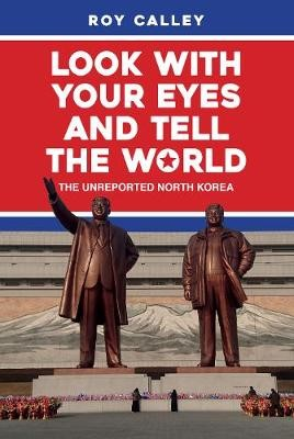 Look with your Eyes and Tell the World - pr_1634