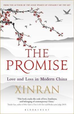 The Promise - pr_1817240