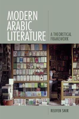 Modern Arabic Literature - pr_32916