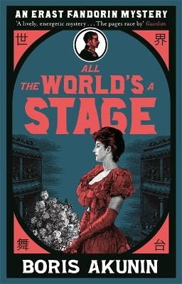 All The World's A Stage - pr_122442
