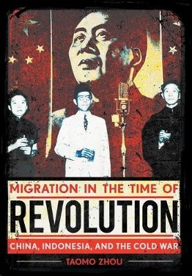 Migration in the Time of Revolution -