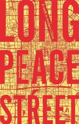 Long Peace Street -