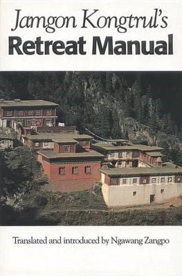 Jamgon Kongtrul's Retreat Manual - pr_1746359