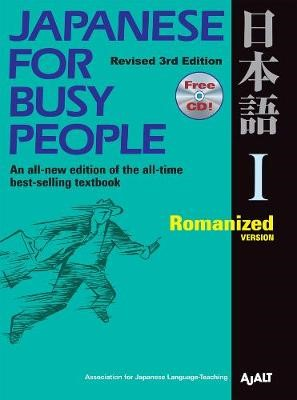 Japanese For Busy People 1: Romanized Version -