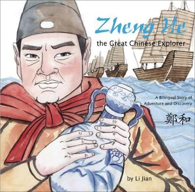 Zheng He, The Great Chinese Explorer - pr_254675