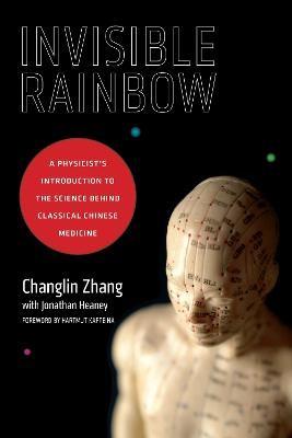 Invisible Rainbow -