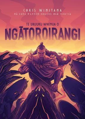 Te Uruuru Whenua o Ngatoroirangi -