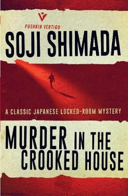 Murder in the Crooked House -