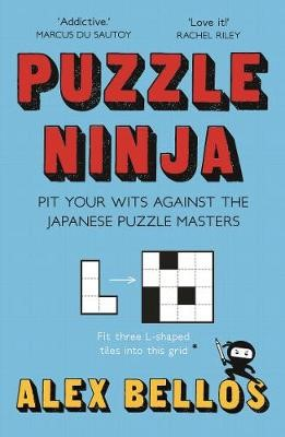 Puzzle Ninja - pr_119920