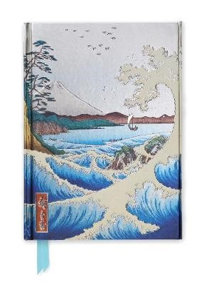 Hiroshige: Sea at Satta (Foiled Journal) - pr_61399