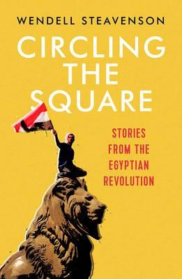 Circling the Square - pr_284868