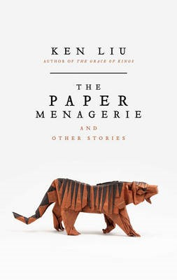 The Paper Menagerie - pr_120325