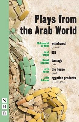 Plays from the Arab World - pr_18334