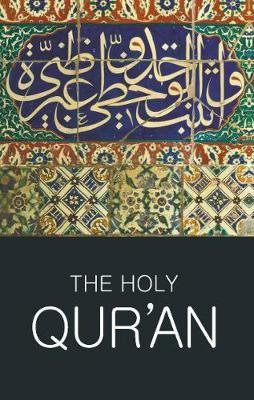 The Holy Qur'an - pr_288890