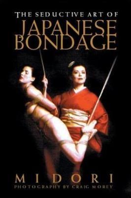 The Seductive Art Of Japanese Bondage - pr_13591