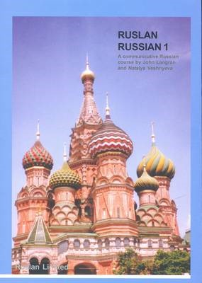 Ruslan Russian 1: A Communicative Russian Course with MP3 audio download - pr_16024