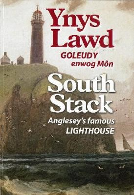 Ynys Lawd - Goleudy Enwog Mon / South Stack - Anglesey's Famous Lightouse - pr_1717799