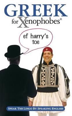 Greek for Xenophobes - pr_210612