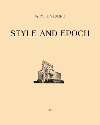 Style and Epoch - pr_59468