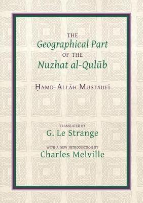 The Geographical Part of the Nuzhat al-qulub - pr_248184