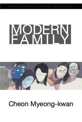 Modern Family - pr_1835