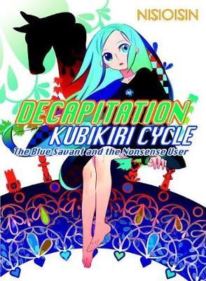 Decapitation: Kubikiri Cycle - pr_62517