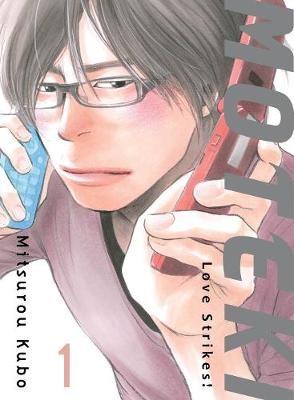 Moteki, 1: Love Strikes! - pr_62936