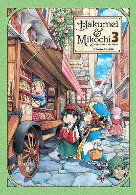 Hakumei & Mikochi, Vol. 3 - pr_270744