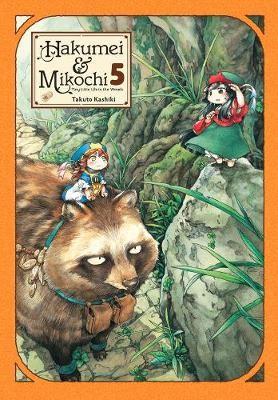 Hakumei & Mikochi, Vol. 5 -