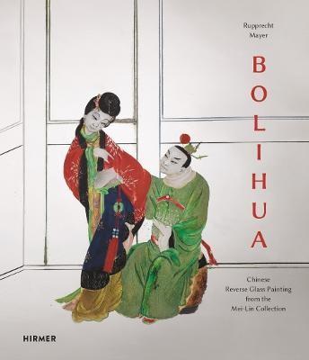 Bolihua - pr_59712