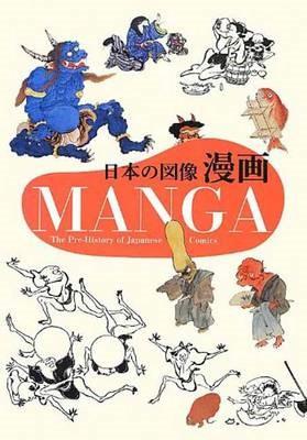 Manga -