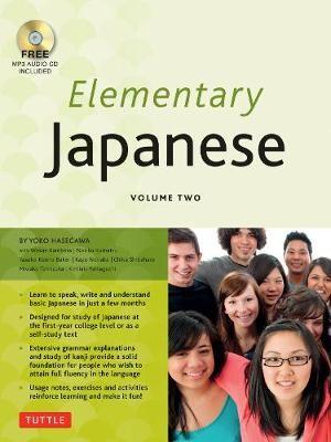 Elementary Japanese Volume Two - pr_343896
