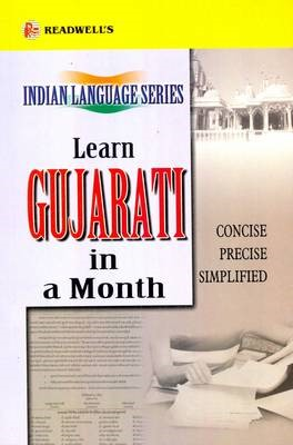 Learn Gujarati in a Month - pr_20355