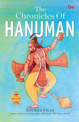 The Chronicles of Hanuman - pr_37468