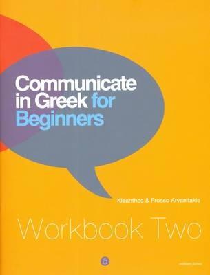 Communicate in Greek for Beginners -