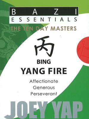 Bing (Yang Fire) -