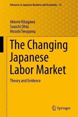 The Changing Japanese Labor Market - pr_262278