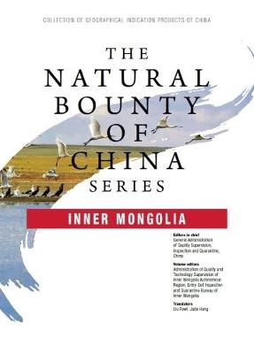 The Natural Bounty of China Series: Inner Mongolia - pr_1745914