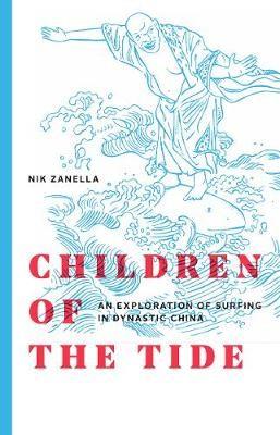 Children of the Tide - pr_18466