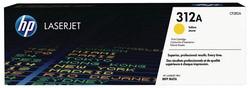 HP Toner CF382A 312A Yellow - pr_1699406