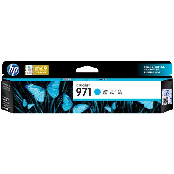HP 971 Cyan Ink Cartridge -