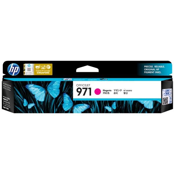 HP 971 Magenta Ink Cartridge -