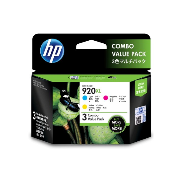 HP Ink Cartridge 920XL Colour Pack E5Y50AA - pr_1765206