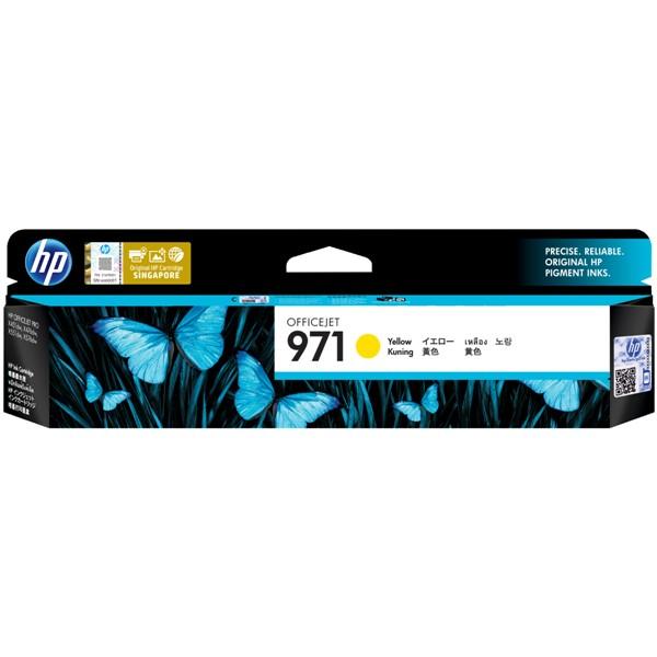 HP 971 Yellow Ink Cartridge -