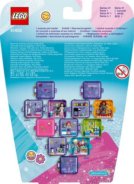 LEGO Friends- Olivia's Play Cube - pr_1741361