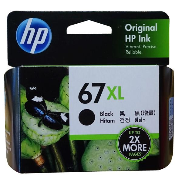 HP 67XL Black Ink Cartridge -