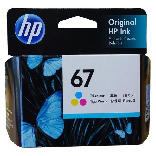 HP 67 Tri-Colour Ink Cartridge -