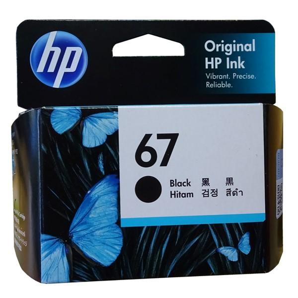 HP 67 Black Ink Cartridge -