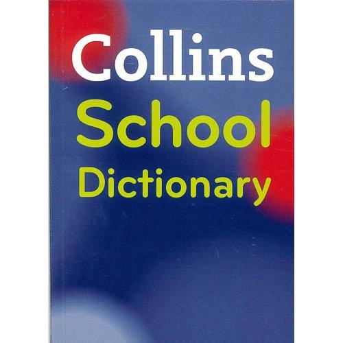 Collins English School Dictionary -